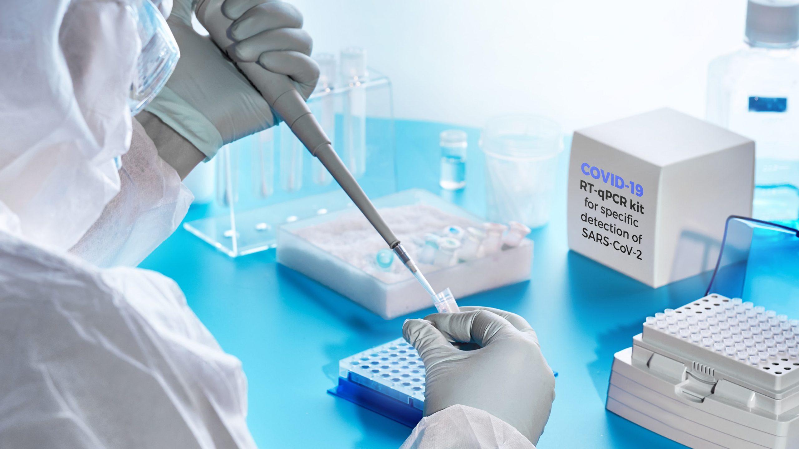 රිෂාඩ්ගේ PCR වාර්තාව නෑ !